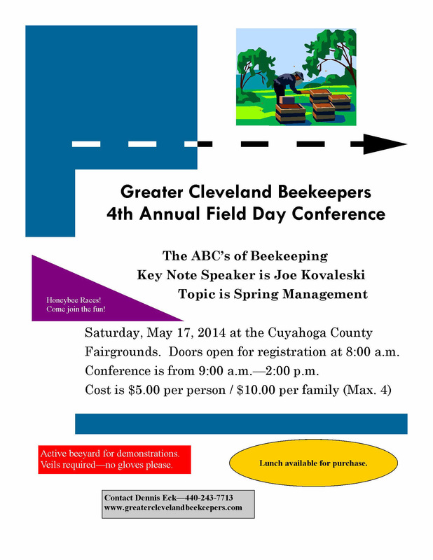 2014 Field Day Conference